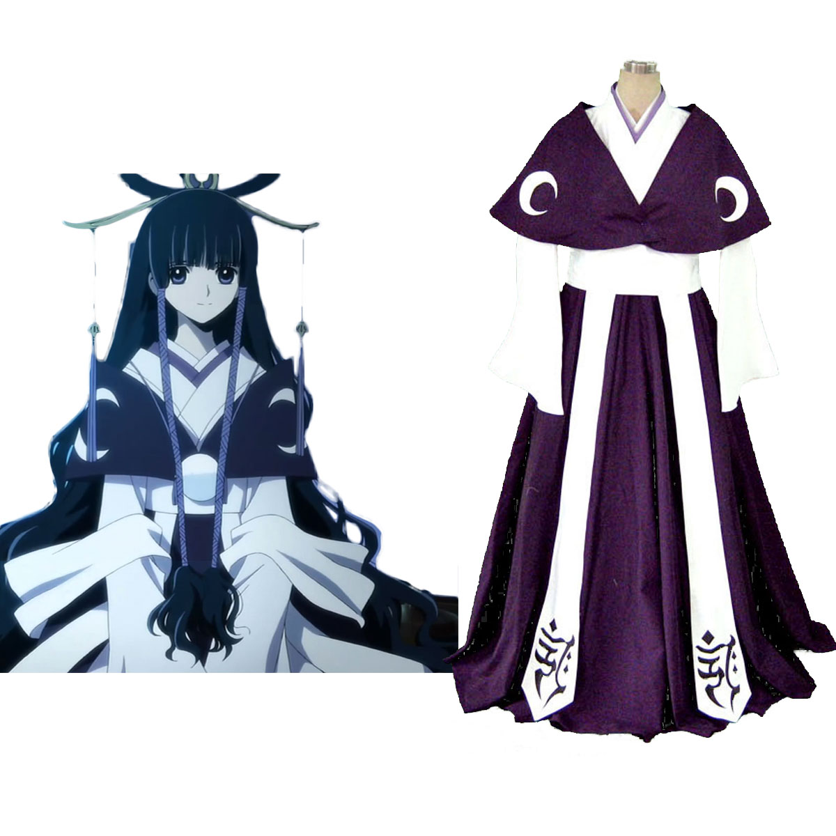 Tsubasa Reservoir Chronicle I Will Save You: Disfraces Tsubasa: Reservoir Chronicle Princess Tomoyo