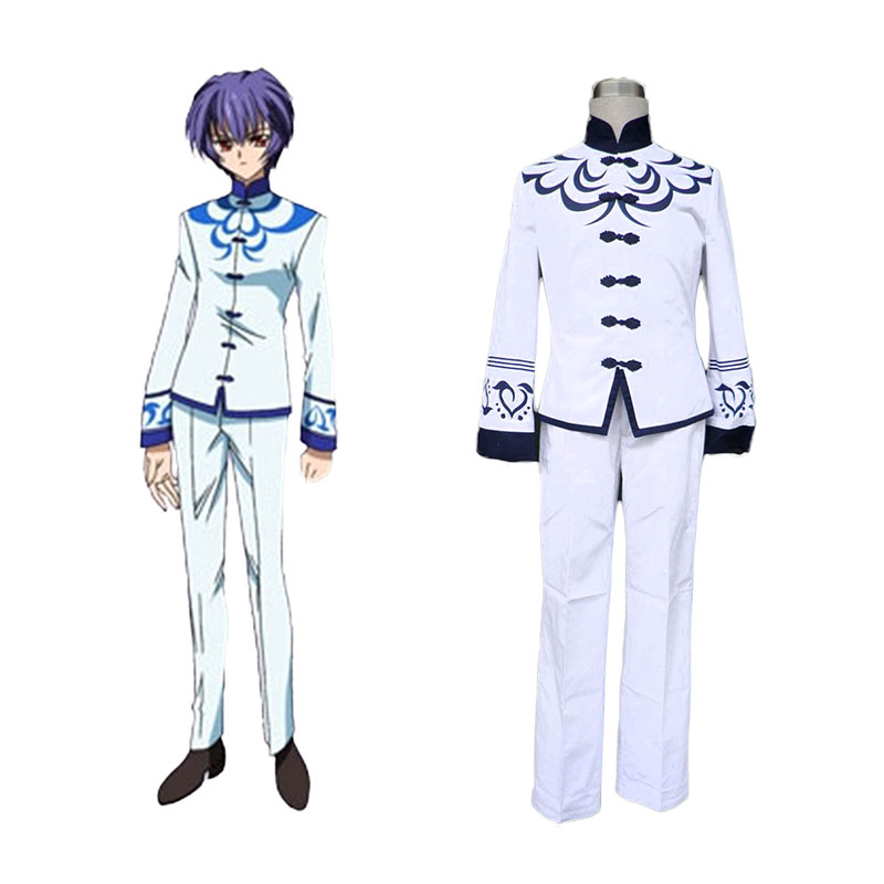 Disfraces Touka Gettan Male School Uniformes Cosplay España Tiendas