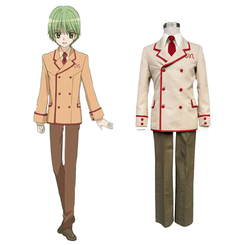 Disfraces Yumeiro Patissiere Male School Uniformeses Cosplay España Tiendas