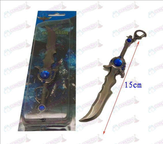 League of Legends Accesorios cuchillo de hebilla 12 (pistola de color)