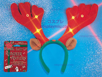 Antlers Musical Lite Up