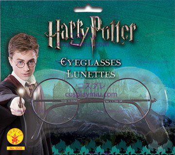 Harry Potter Gafas